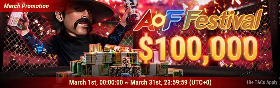 AoF Promotion